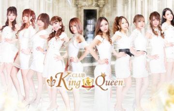 King&Queen1
